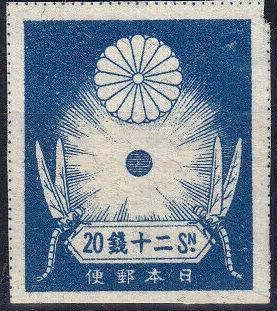 Japan 1923 Yokohama Earthquake i.jpg