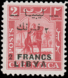 Libya 1951 Stamps of Cyrenaica 1950 Surcharged in Black for use in Fezzan