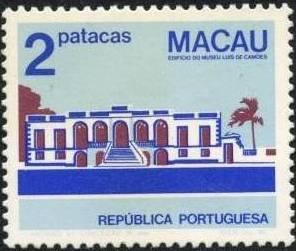 Macao 1982 Buildings (1st Group) d.jpg