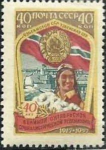 Soviet Union (USSR) 1957 40th Anniversary of Great October Revolution (3rd Issued) b.jpg