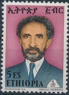 Ethiopia 1973 Emperor Haile Sellasie I r.jpg