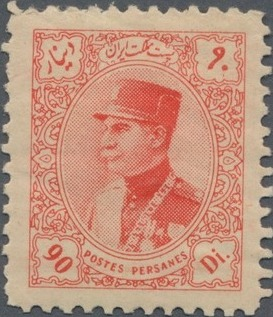 Iran 1933 Rezā Shāh Pahlavi i.jpg