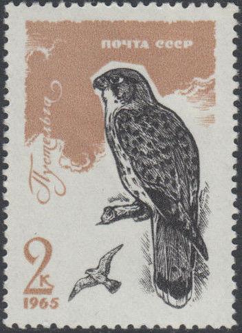 Soviet Union (USSR) 1965 Birds (2nd Group) b.jpg