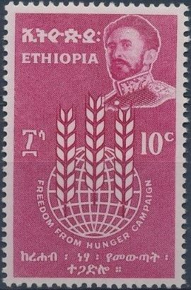 Ethiopia 1963 FAO Freedom from Hunger campaign b.jpg