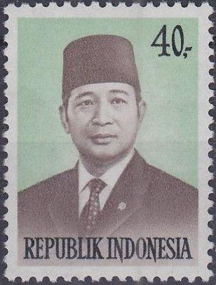 Indonesia 1974 President Suharto - Definitives