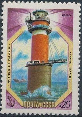 Soviet Union (USSR) 1983 Baltic Sea lighthouses e.jpg