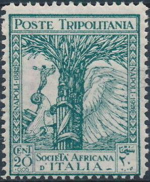 Tripolitania 1928 46th Anniversary of the Societa Africana d'ltalia