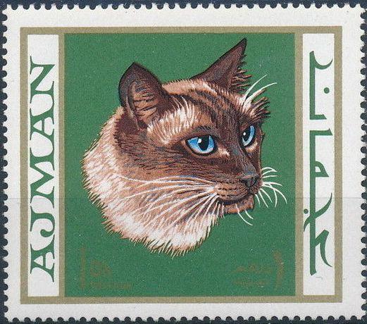 Ajman 1968 Cats