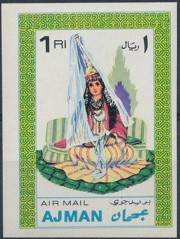 Ajman 1968 National Costumes m.jpg