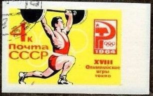 Soviet Union (USSR) 1964 Olympic Games Tokyo h.jpg