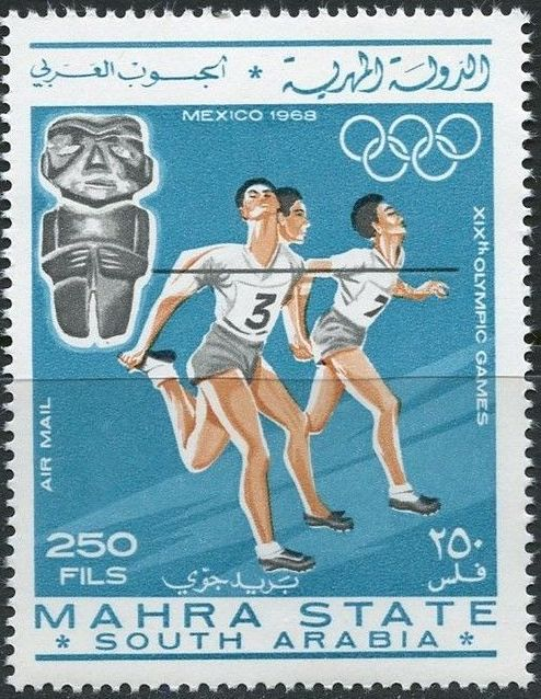 Aden-Mahra State South Arabia 1967 Summer Olympics, Mexico City d.jpg