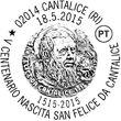 Italy 2015 0339 PMa