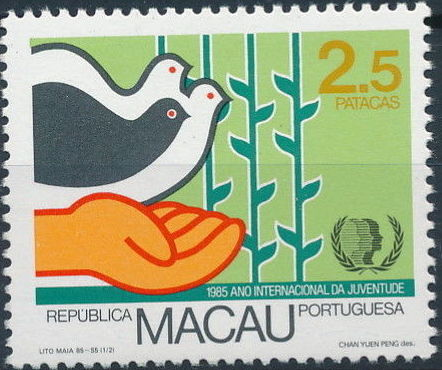Macao 1985 International Youth Year a.jpg