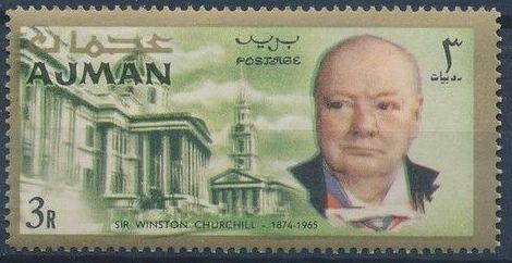 Ajman 1966 Winston Churchill f.jpg