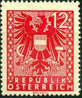 Austria 1945 Coat of Arms g.jpg