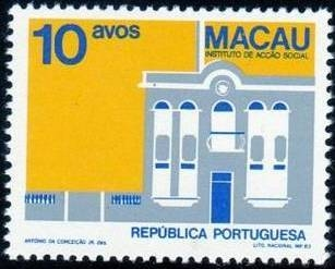 Macao 1983 Public Buildings (2nd Group)