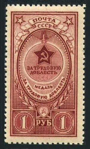 Soviet Union (USSR) 1946 Orders and Medals of the USSR (3rd Group) b.jpg