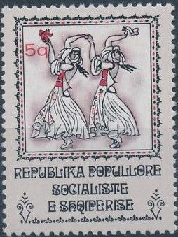 Albania 1977 National Costumes and Folk Dances (1st Issue)