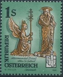 Austria 1995 Artworks from Pens and Monasteries (3rd Group)