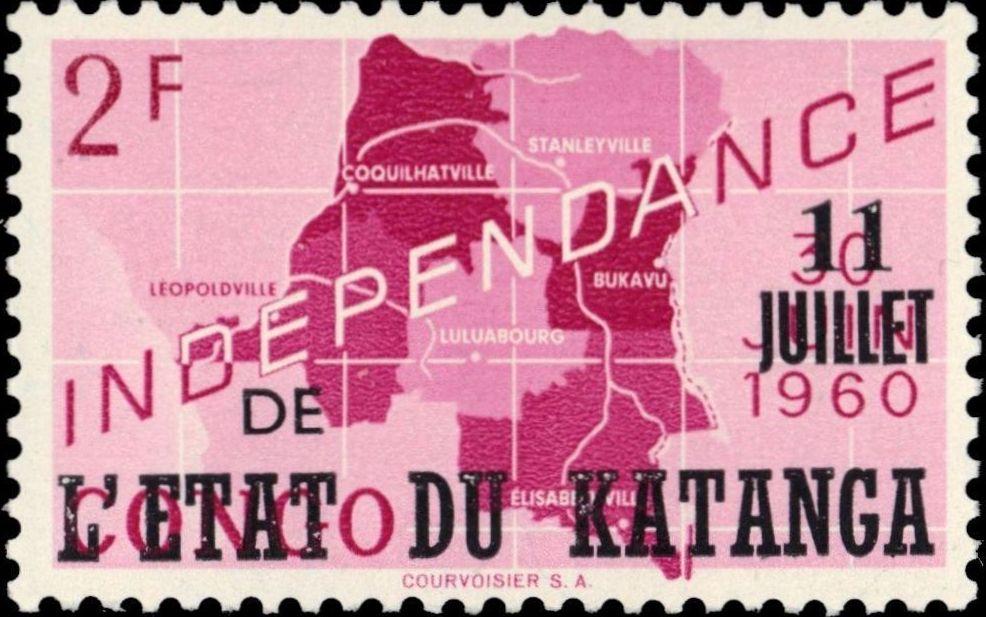 Katanga 1960 Postage Stamps from Congo Overprinted e.jpg