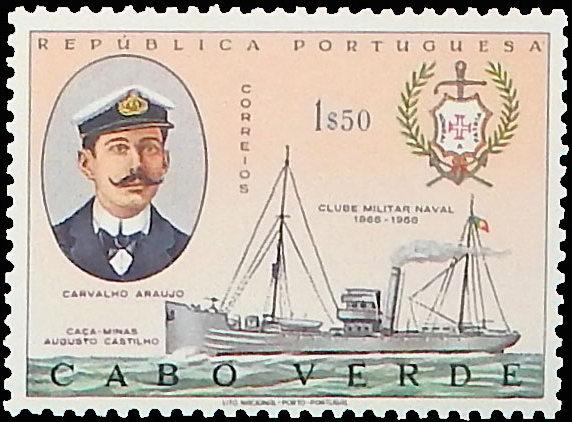 Cape Verde 1967 100th Anniversary of Navy Club b.jpg