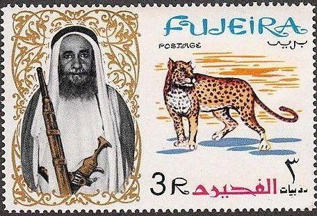 Fujeira 1964 Sheikh Mohamed bin Hamad al Sharqi and Fauna (Definitives) p.jpg