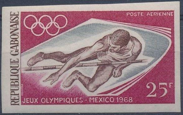 Gabon 1968 19th Summer Olympic Games Mexico City e.jpg