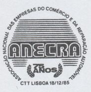 Portugal 1985 ANECRA-75 years National Association of Automobile Commerce and Repair Companies PMa