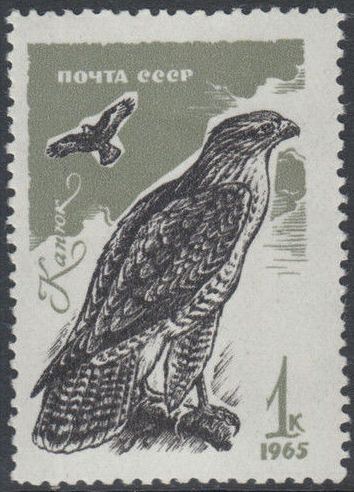 Soviet Union (USSR) 1965 Birds (2nd Group) a.jpg