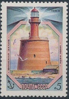 Soviet Union (USSR) 1983 Baltic Sea lighthouses b.jpg