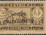 """Alexandretta 1938 Postage Due Stamps of Syria (1925-1931) Overprinted """"SANDJAK D'ALEXANDRETTE"""" in Red or Black"""