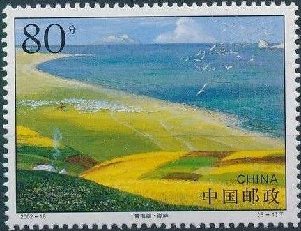 China (People's Republic) 2002 Lake Qinghai