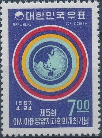 Korea (South) 1967 5th Asian Pacific Dental Congress