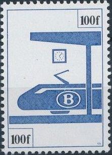 Belgium 1982 Train in Station d.jpg