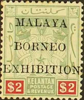 Malaya-Kelantan 1922 Malaya-Borneo Exhibition f.jpg