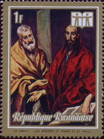 Rwanda 1973 International Book Year - Paintings d.jpg