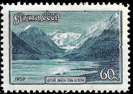 Soviet Union (USSR) 1959 Nature of USSR g.jpg