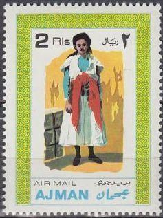 Ajman 1968 National Costumes h.jpg