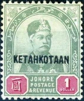 """Malaya-Johore 1896 Sultan Abubakar Overprinted """"KETAHKOTAAN"""" g.jpg"""