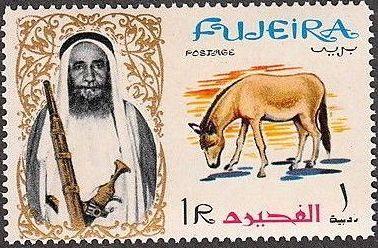 Fujeira 1964 Sheikh Mohamed bin Hamad al Sharqi and Fauna (Definitives) m.jpg