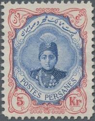 Iran 1911 Ahmad Shāh Qājār l.jpg