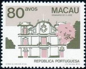 Macao 1983 Public Buildings (2nd Group) b.jpg