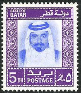 Qatar 1972 Sheikh Hamad bin Khalifa Al Thani