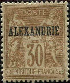 "Alexandria 1899 Type Sage Overprinted ""ALEXANDRIE"" l.jpg"
