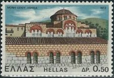 Greece 1972 Monasteries and Churches