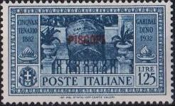 Italy (Aegean Islands)-Piscopi 1932 50th Anniversary of the Death of Giuseppe Garibaldi g.jpg