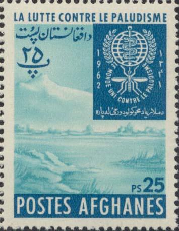 Afghanistan 1962 Malaria Eradication f.jpg