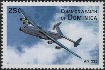 Dominica 1998 Modern Aircrafts b.jpg