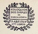 """Portugal 1964 Garcia de Orta """"Colóquios dos Simples e Drogas"""" PMa.jpg"""