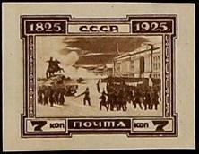 Soviet Union (USSR) 1925 Centenary of Decembrist Revolution e.jpg